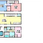 新築住宅 2580万円 3LDK 次屋2丁目 JR尼崎徒歩19分
