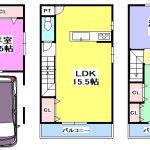 新築住宅 2880万円 3LDK 東園田町4丁目限定1区画 園田駅徒歩7分